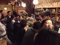 巣鴨「鉄鍋餃子酒場 山桜」★★★☆☆ - 紀文の居酒屋日記「明日はもう呑まん!」