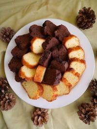 スリム型でパウンドケーキ♪ - This is delicious !!
