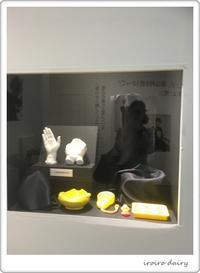 D-LITEミュージアムに行ってきた♡③優しく触りましょう♪ - **いろいろ日記**
