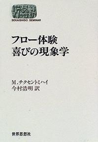 最近読んだ本・・・ - プリプエママのHAPPYな一日
