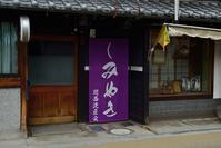 郡山 - G-SHOT photo by MR.G