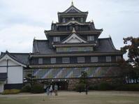 岡山・高松方面へ その3 - これから見る景色