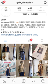 instagram★ - LYRIX平尾店