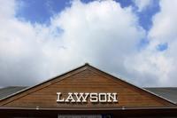 LAWSON(阿蘇)。 - 青い海と空を追いかけて。