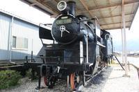 蒸気機関車(C12 241)。 - 青い海と空を追いかけて。