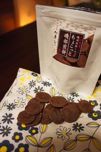 田村製菓『ちょこっと磯部煎餅』 - もはもはメモ2