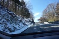 やまなみハイウェイをドライブ、そして別府へ  - mayumin blog 2
