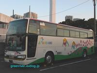 赤湯観光バス う3 - 注文の多い、撮影者のBLOG