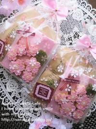 桜の贈り物 * 満開の桜 - nanako*sweets-cafe♪
