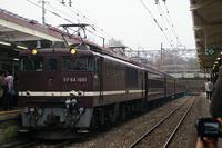 日光駅に到着した「春のとちぎレトロ日光号」を撮影 - Joh3の気まぐれ鉄道日記