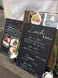 パレスチナ料理ってご存知ですか?福岡で味わうことができます@大名 D-Tranoi - 幸せと笑顔を運ぶ 難病もちの理学療法士&アクティブカラーセラピスト さあらのブログ
