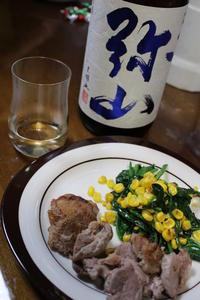 中国醸造 「一代 弥山 槽搾り」純米吟醸酒 生原酒 - やっぱポン酒でしょ!!(日本酒カタログ)