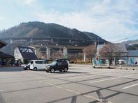 2016.12.04 鷲見橋は日本一の橋脚高さ - ジムニーとカプチーノ(A4とスカルペル)で旅に出よう