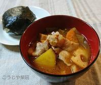 具だくさんで野菜の食感を楽しむ豚汁 - おお!味噌便り 飛騨高山のお味噌屋のブログ