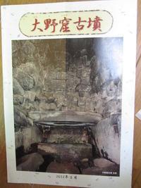 241神籠石と古墳の石組みの技術 - 地図を楽しむ・古代史の謎
