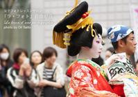 """浅草花魁道中、ブログスキンを縦横混在AB版にしてみましたが果たして。 - 東京女子フォトレッスンサロン『ラ・フォト自由が丘』の""""恋するカメラ"""""""