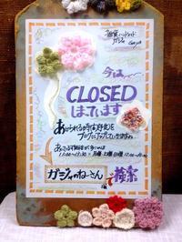☆試し編みの花モチーフストックを使いました☆ - ガジャのねーさんの  空をみあげて☆ Hazle cucu ☆