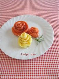 お皿に咲いた☆薔薇のクレープ♪ - パンのちケーキ時々わんこ