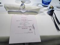 半年ぶり!「レストラン・メイ」に再訪 - のんびりまったり写真館
