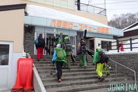 八甲田BC滑りの部(午前の舞) - じゅんりなブログ