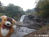 龍門の滝 - ポンポコ研究所