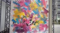 デビッド・ボウイのメッセージ - 手作りみつろう蜜蝋キャンドル|たかこのハーブ園