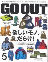 雑誌掲載 GO OUT 5月号 / GO OUT Online お取扱い - ROTAR/ANCHOR