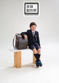 SOUSUKE Nyugaku - ヨシダシャシンカンのヨシダイアリー