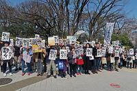 アベ政治を許さない 山本太郎記者会見 辺野古実防衛省前抗議 - ムキンポの exblog.jp
