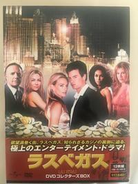 海外ドラマ「ラスベガス」 - らすこり日記