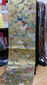 瑞鳥いっぱい袋帯 - たんす屋新小岩店ブログ