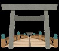 伊勢神宮へ - 下り坂からの風景 - A View from the Downhill -