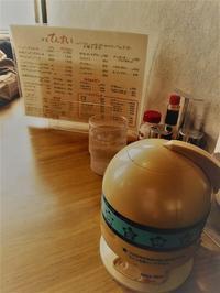 【今日は】レストラン てんすいでポークカツカレー。【糖質制限解除】 - Simone's Mundane Life's Record.