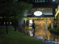 ホテル時之栖☆バイキングレストラン「麦畑」 - よく飲むオバチャン☆本日のメニュー
