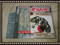 THE ROLLING STONES FROM THE VAULT EXTRA / LIVE IN JAPAN 音源編 - 無駄遣いな日々
