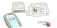 2016年(平成28年)を振り返ってみる(2)〜科学技術とネット・SNS悲喜こもごも - 前田画楽堂本舗