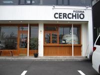 PIZZERIA CERCHIO (チェルキオ) - Art de vivre