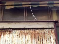 WINDOW OF AGHARTA - SUKIMA COLLECTION ー無作為の美ー  by azom