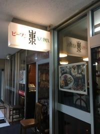 新橋 ビーフン東 - 来客手帖~ときどき薬膳