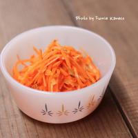 にんじん嫌いさんも! キャロット・ラベ - ふみえ食堂  - a table to be full of happiness -
