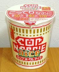 カップヌードル ナイス 濃厚!ポークしょうゆ~Light+はどうすんの?? - クッタの日常