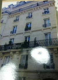 パリの家(^^) - aile公式ブログ