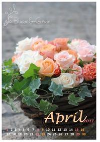 4月のカレンダー「雪舟の庭」 - Bloom&Grow通信「芦屋から 季節の色と香りに包まれた贅沢な毎日」