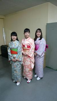 研修生3名の和装 - 東大阪のダイカスト工場の日々。 by 共栄ダイカスト㈱