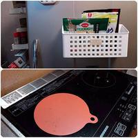 小物を使ってキッチンを使い良くする - スポック艦長のPhoto Diary