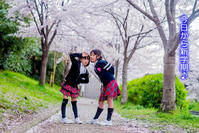 張り合い姉妹 - natsunana