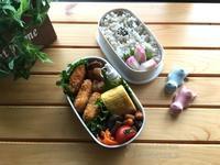 鮭の紫蘇巻きフライ弁当と、今週の常備菜 - おうちのこと 備忘録