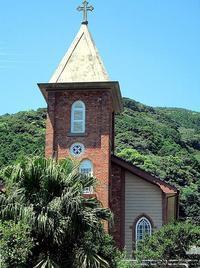 カトリック鯛ノ浦教会 - レトロな建物を訪ねて