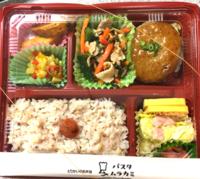 446、  とりかいのお弁当  パスタムラカミ - KRRK mama@福岡 の外食日記