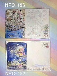 季節商品 ポストカード(5枚入り) - ichioshiのイチオシ!
